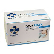 Surgical masks 3ply disposable with rubber - 50 pieces